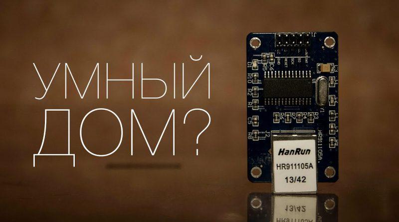 1584093240_maxresdefault.jpg