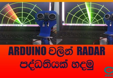 Arduino Radar    Radar DIY-project met arduino    Arduino radarproject sinhala